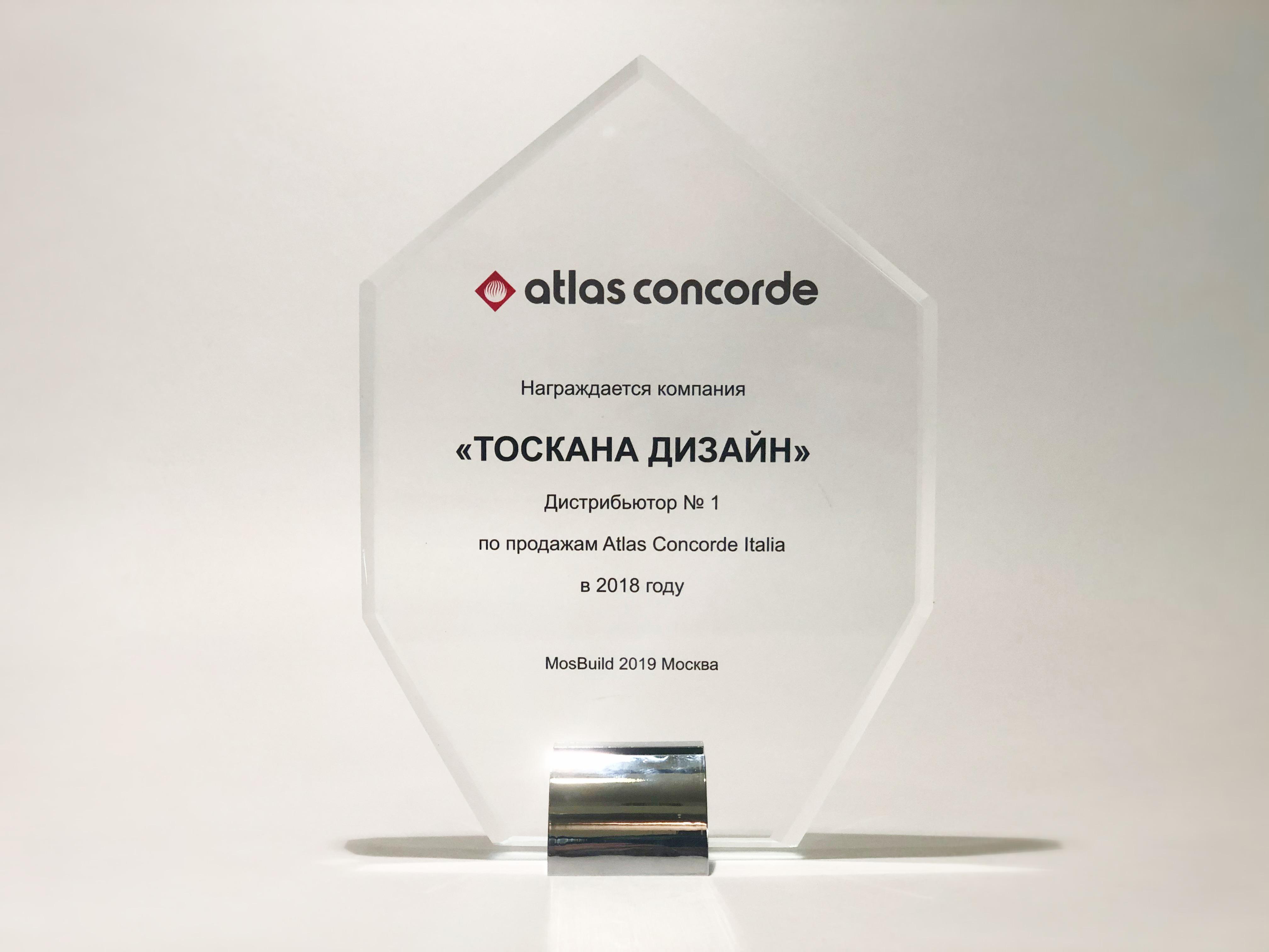 Дилер №1 в России